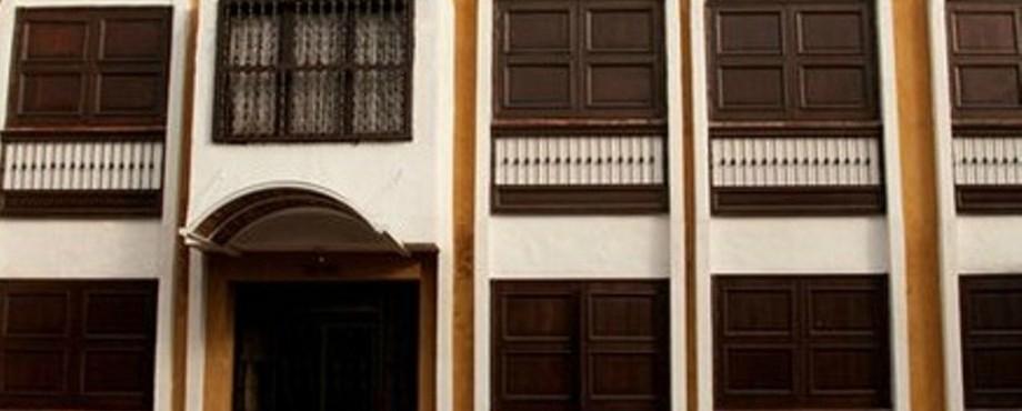 Fachada Fuente hotelcolonialplaza com